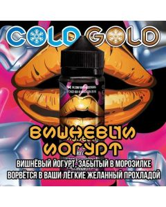 CHERRY YOGURT - Cold Gold 120ml