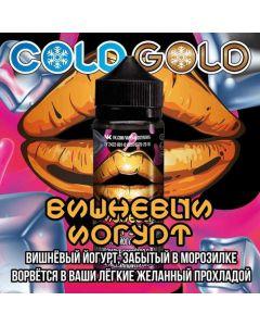CHERRY YOGURT - Cold Gold 120ml