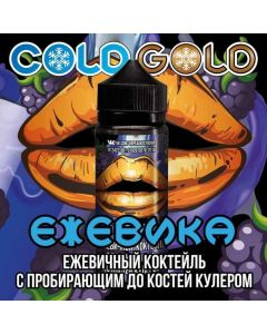 BLACKBERRY COCKTAIL - Cold Gold 120ml