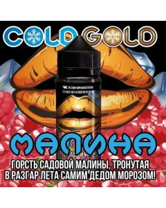 RASPBERRY - Cold Gold 120ml