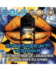MULTIFRUIT / BLACKBERRY - Cold Gold 120ml